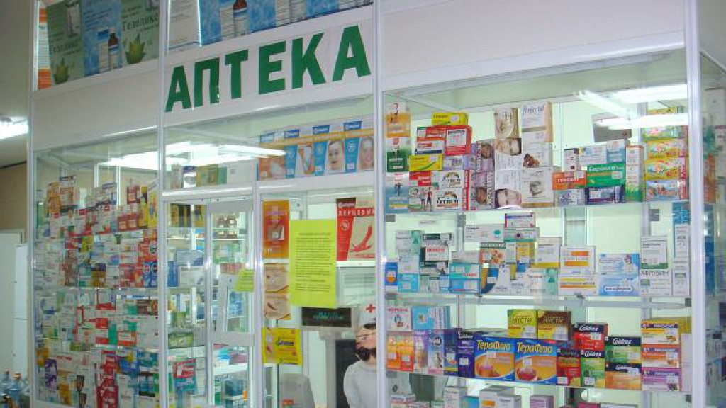 Аптечные радости — легальная фарма
