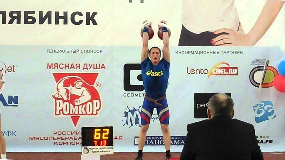uprazhneniya-girevogo-sporta
