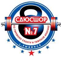 v-rybinske-sostoitsya-kubok-regiona-po-girevomu-sportu-00
